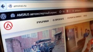 Сайт AMSRUS