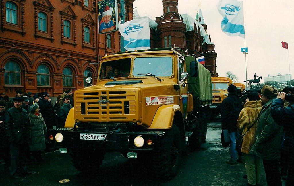 Стефания Дзини. Автоэкспедиция на ЗИЛ-131 Москва-Якутск-Уэлен
