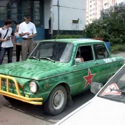 Тюнинг Запорожца