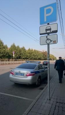 В полицию начали набирать инвалидов
