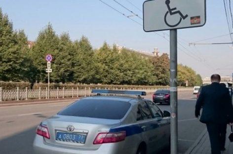 Полицейские-инвалиды
