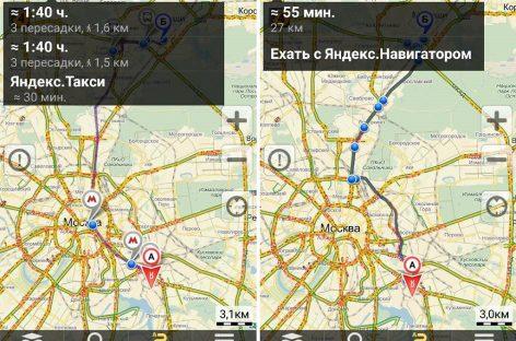 Яндекс уличили в нестыковке