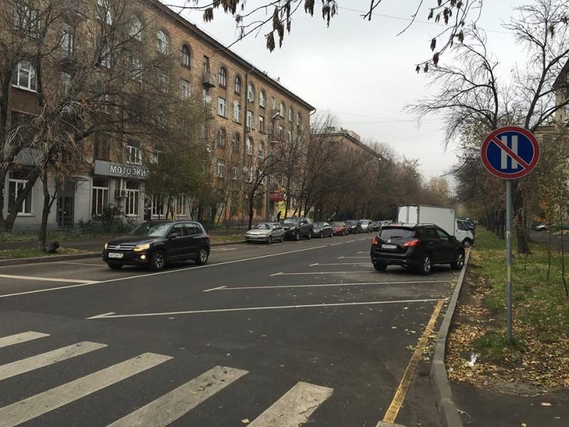 1-я Хуторская улица