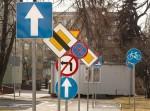 На семи столичных улицах введут односторонне движение