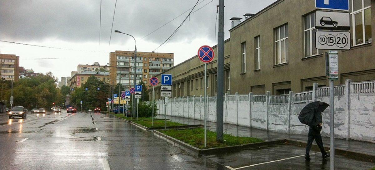 Ловушки дорожных знаков