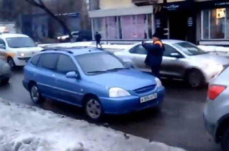 Не паркуй старушку