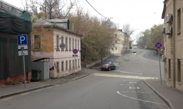 Гжельский переулок