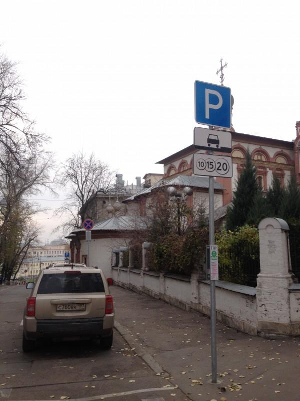 Хитровский переулок