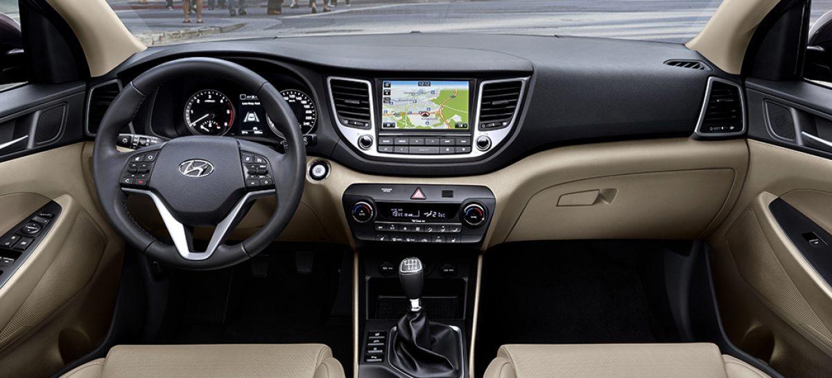 Новый Hyundai Tucson – главная премьера бренда