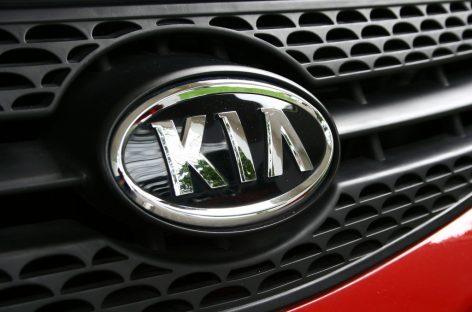 KIA выпустит абсолютно новый кроссовер