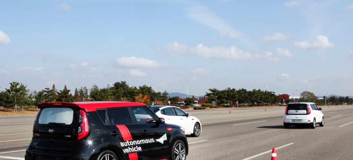 Автономные KIA выедут на дороги
