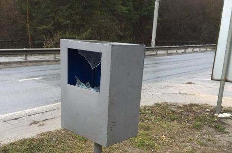 Неизвестные разбили камеру видеофиксации