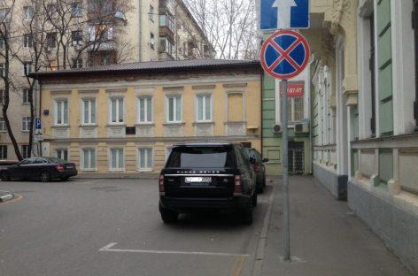 Евгений Будник: презумпция виновности автомобилистов