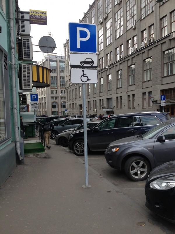Никитский переулок