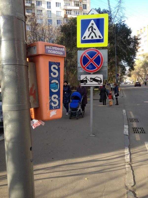 Пересечение Коврова переулка и улицы Рабочей