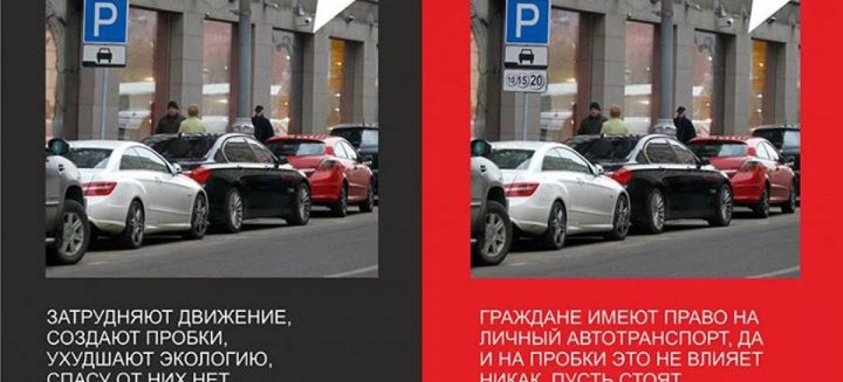 Плохой автомобиль – Хороший автомобиль