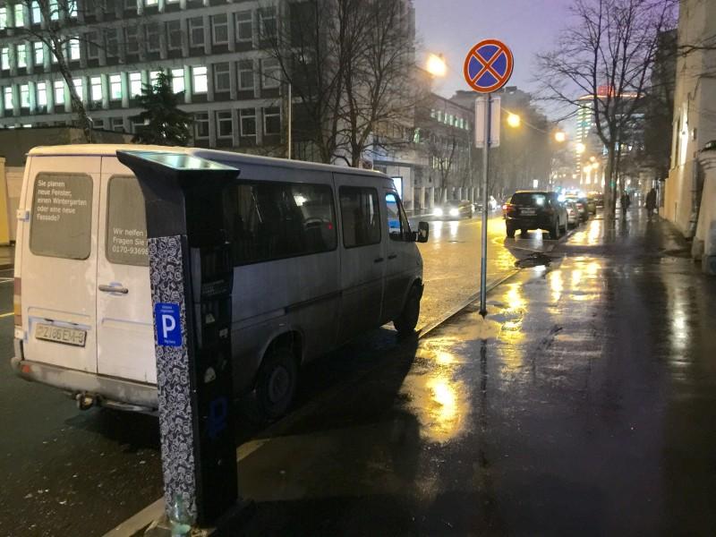 Поварская улица