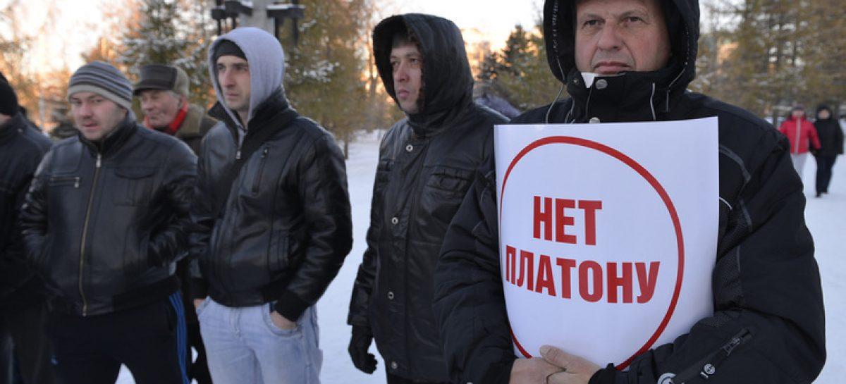 Объединение перевозчиков России признано иностранным агентом