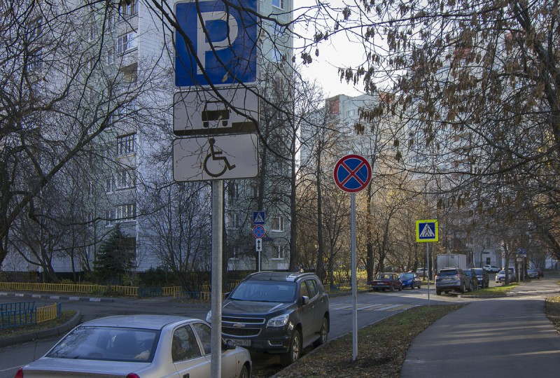 Улица 3-я Новоостанкинская