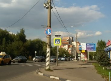Дорожный знак, зачем ты здесь?