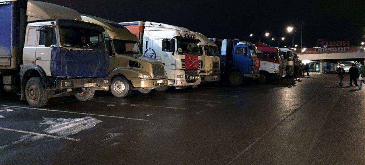 Полиция заблокировала дальнобойщиков