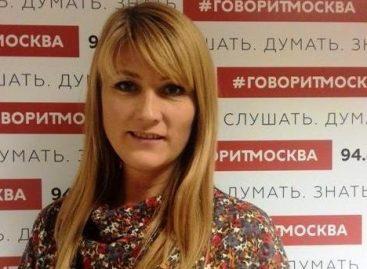Депутат Журова о Платоне: мы здесь немножко папуасы