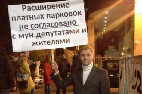 Что знает Путин о парковках