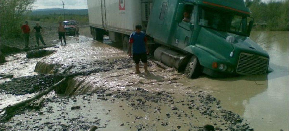 Амуро-Якутская магистраль