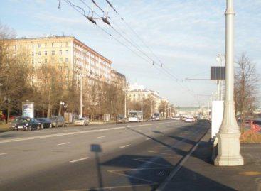 Странное явление на Фрунзенской набережной