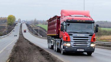 ДТП с углекислотой. Перекрыто движение по трассе М-4