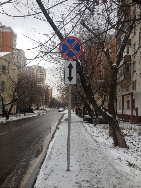 Ковров переулок
