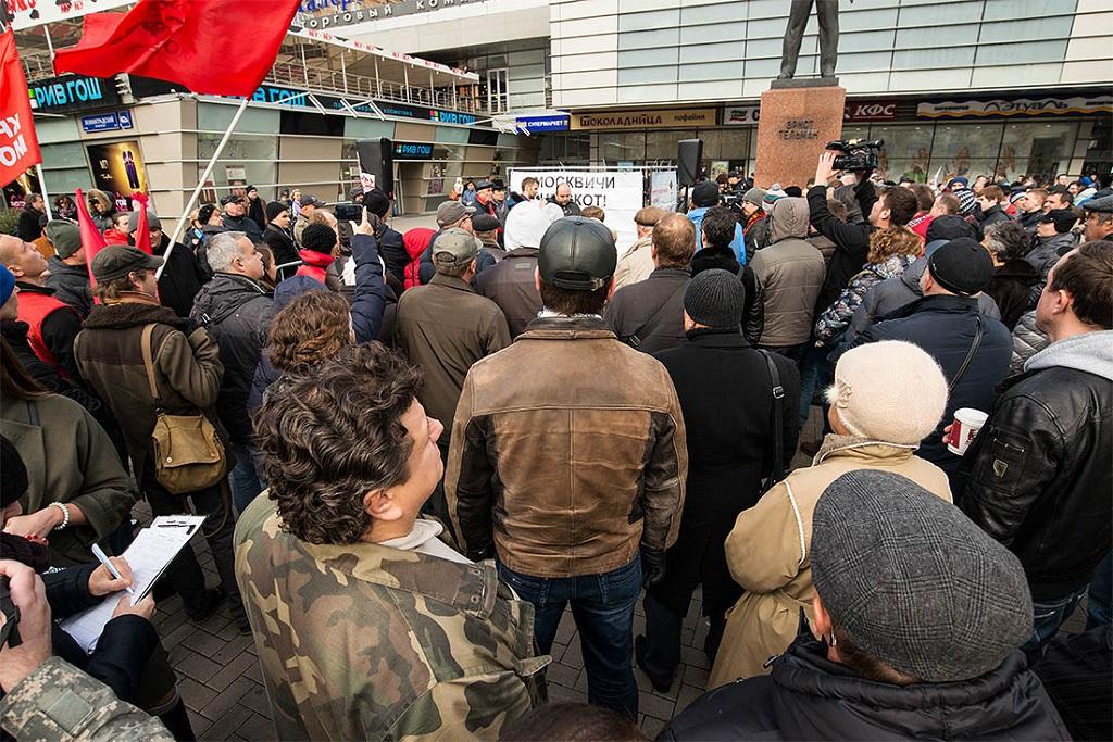 Митинг против платных парковок. Фото Интерфакс