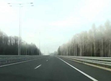 Проезд по М11 в праздники подешевеет