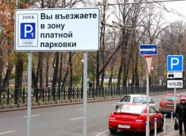 В 2016 году появятся новые зоны платных парковок