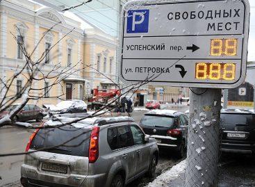 Если вы против расширения зоны платных парковок…