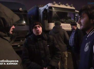 Репортаж об акции протеста в Химках