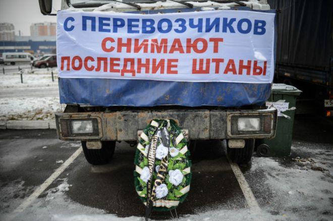 Тарифы Платона. Фото РИА Новости