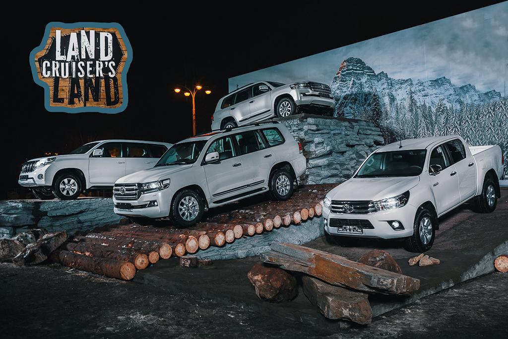 Toyota Land Cruiser's Land
