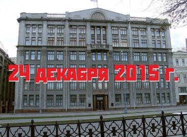 В Москве пройдет встреча по вопросу расширения зоны платных парковок