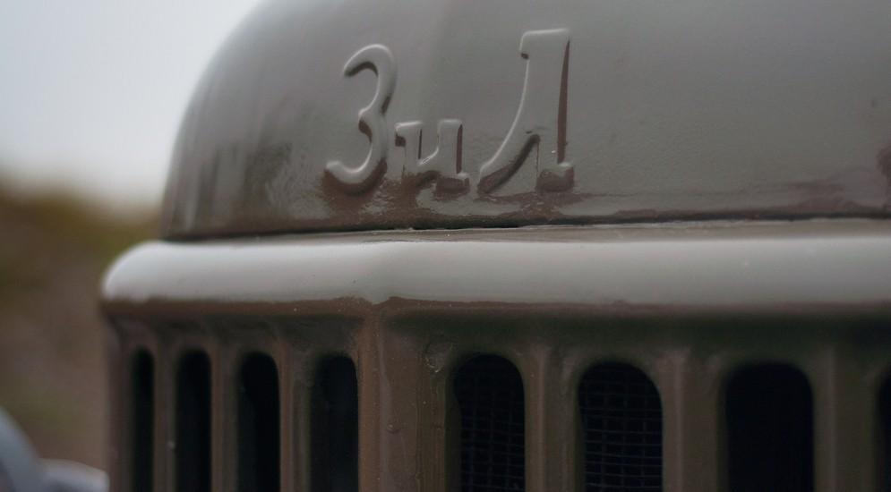 ЗиЛ-157КД