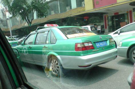 Дороги Южного Китая