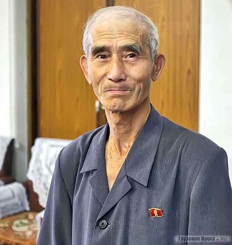 Инженер Ким То Гюн