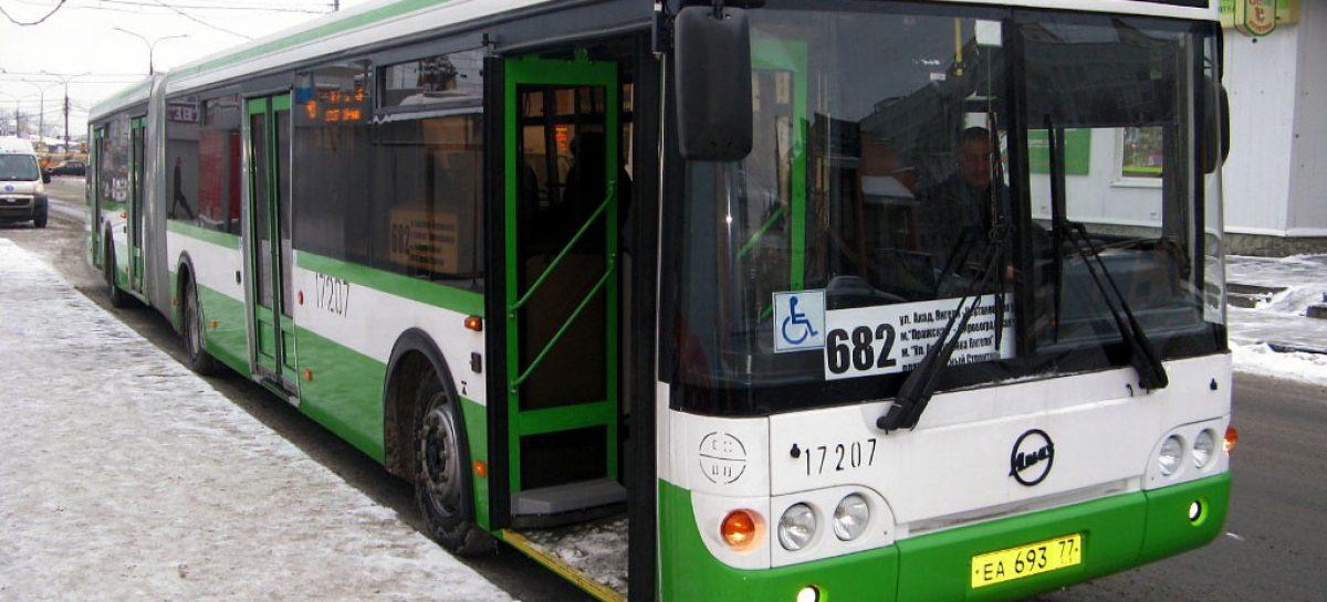 Мосгортранс уменьшил число автобусов