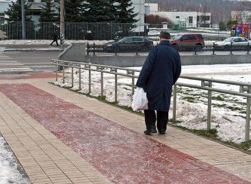 Травмоопасные тротуары