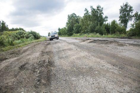 Дороги России: отставание на 50 лет
