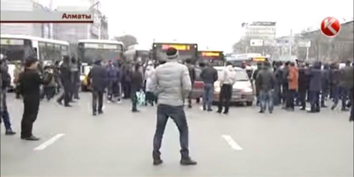 Протест против электронного билета