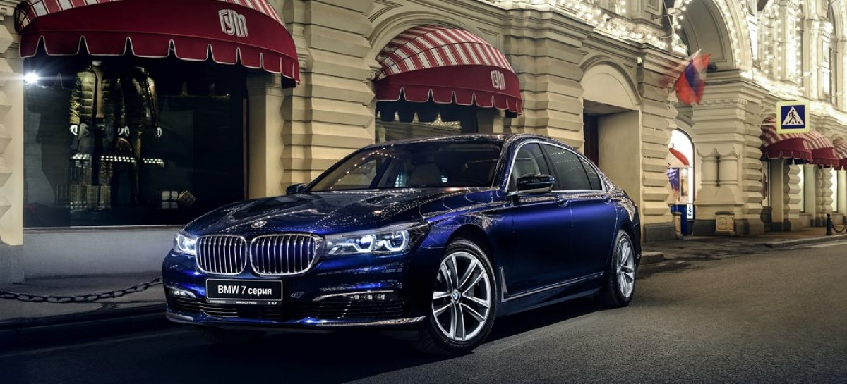 BMW объявила цены на новую 7-Series