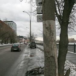 Дорожные знаки на Новоданиловской набережной