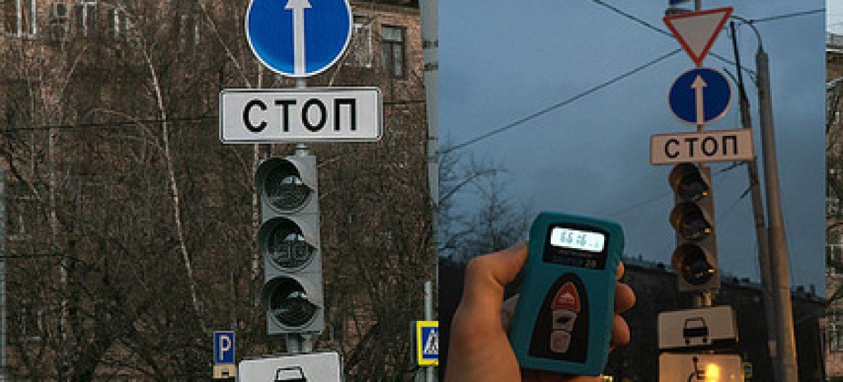 В ГИБДД решили поменять дорожные знаки по всей стране
