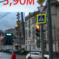 Дорожные знаки на Тишинской площади